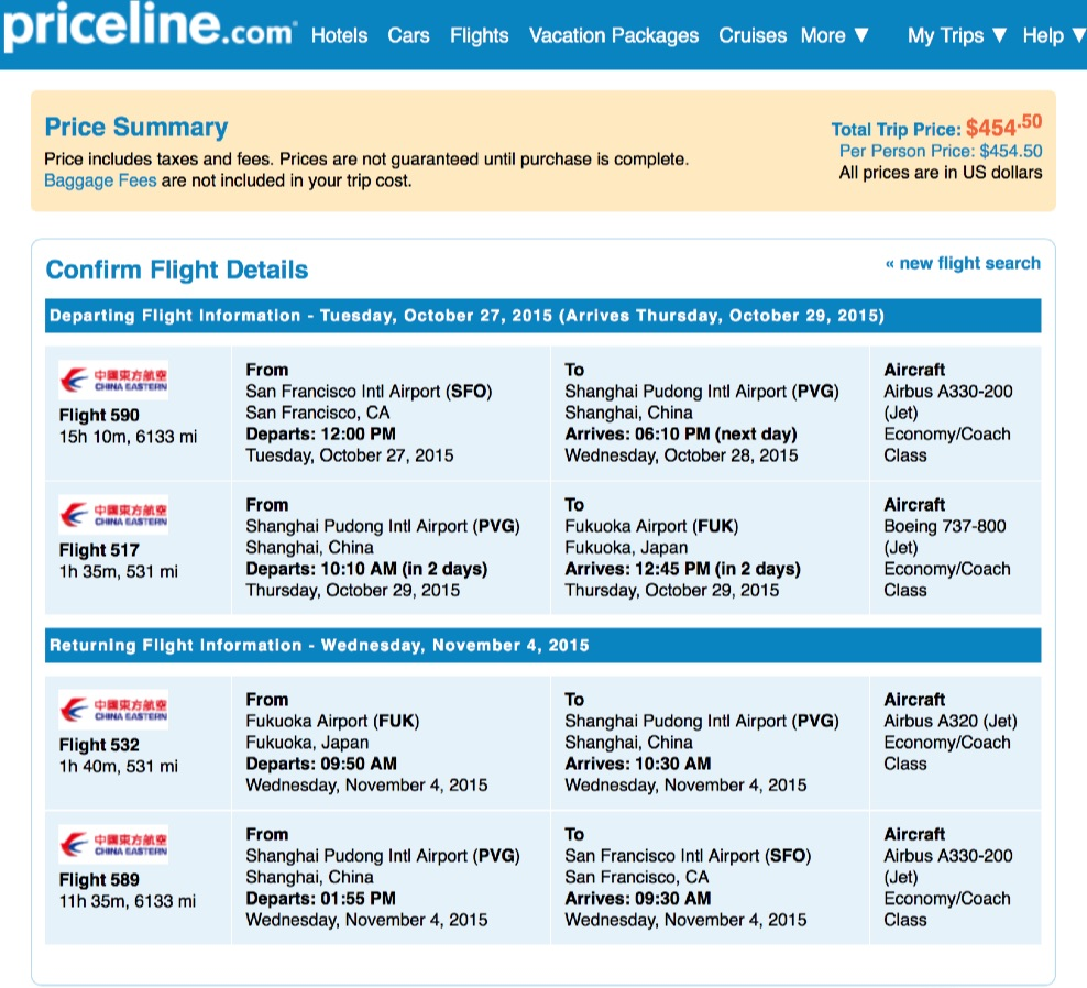 Priceline_com_-_Travel__airline_tickets__cheap_flights__hotels__hotel_rooms__rental_cars__car_rental