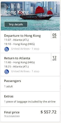 atlanta-to-hong-kong