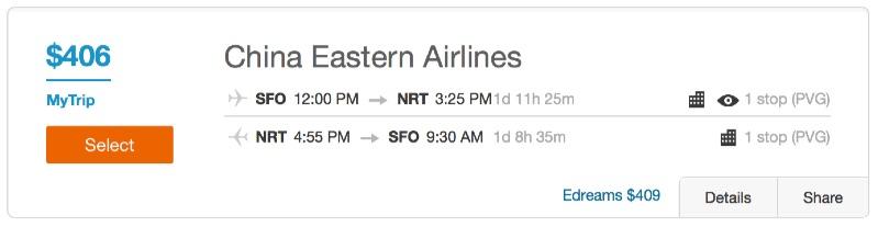 Cheap_flights_from_San_Francisco_to_Tokyo