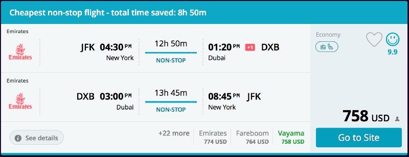 New_York_to_Dubai_flights