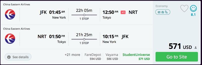 New_York_to_Tokyo_flights