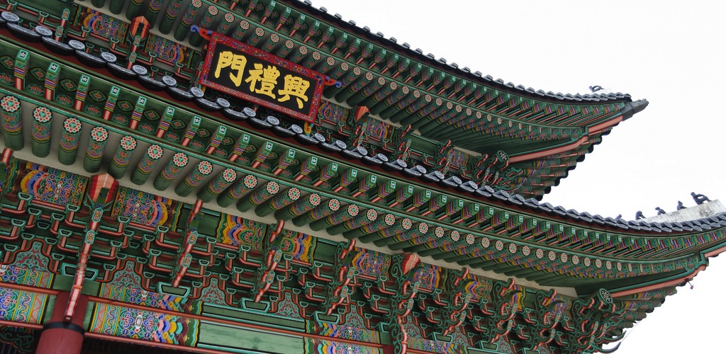 seoul-south-korea