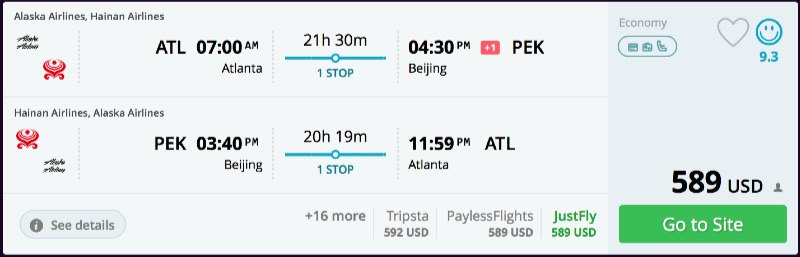 Atlanta_to_Beijing_flights_-_momondo