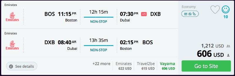 Boston_to_Dubai_flights_-_momondo