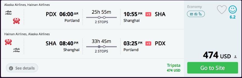 Portland to Shanghai