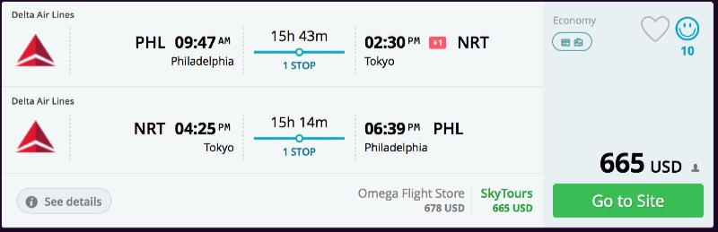 Philadelphia_to_Kahului_flights_-_momondo
