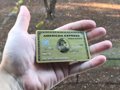 amex-gold-card-edit