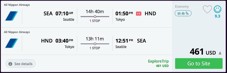 Seattle_to_Tokyo_flights_-_momondo